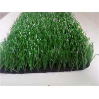 Wholesale 20mm Short Artificial Turf For Soccer from china suppliers