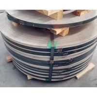 Hot Rolled Stainless Steel Strip Manufactures