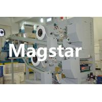 Buy cheap Auto Wrapping Machine from wholesalers