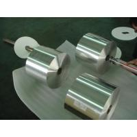 Buy cheap Coil product