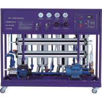 China 450L/H Reverse Osmosis System Water Treatment Equipment on sale