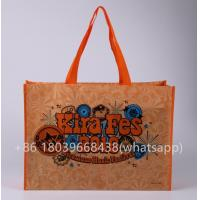 WF08L Laminated Film Non Woven Bags for Shopping Manufactures