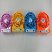 4 inch mobile power mini fan portable handheld fan with USB LED lamp Manufactures