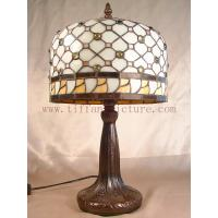 Buy cheap Table Lamp TR10001BE from wholesalers