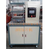 Small curing press 20T curing (tablet) machine Manufactures