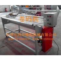 Slicing machine Volume code machine Manufactures