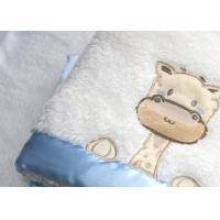 Buy cheap Anti - Pilling Lovely Giraffe Pattern White Swaddle Blankets from wholesalers