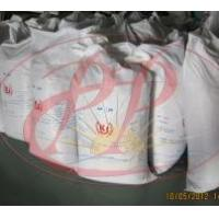 Buy cheap Desiccated coconut packing from wholesalers