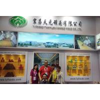 Buy cheap Tianyuan Team in 114th Canton Fair from wholesalers