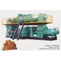 Wholesale Single Drum Clay Brick Machine from china suppliers