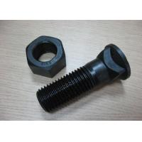 Wholesale OEM standard dia size-inch plow bolts nuts 8T9079 8J2933 2J3507 from china suppliers