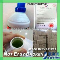 Wholesale Anti Rust & Puncture Free Tyre Sealant from china suppliers