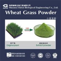 Buy cheap Natural Food Additive Wheat Grass Powder/ Wheat Sprout Powder/liver protection wheat grass powder from wholesalers