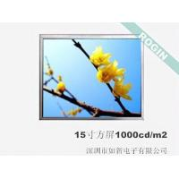 China 15-inch high brightness industrial grade LCD display on sale