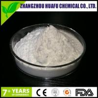 Buy cheap Polyvinylpyrrolidone application PVP K90 powder cosmetic grade reported in aerosol hair sprays from wholesalers