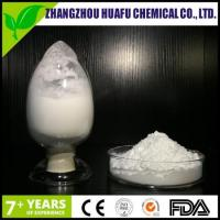 China Bonding Agent Povidone Use in Pharmaceutical Industry on sale