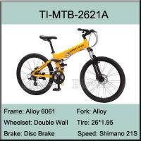 Buy cheap TI-MTB-2621A Full Suspension Mountain Bike from wholesalers