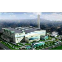 Buy cheap Biomass Incineration Boilers from wholesalers