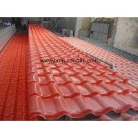 Buy cheap HL-9001 Synthetic Resin Tiles from wholesalers