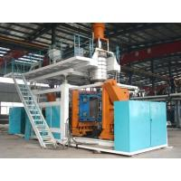Buy cheap The product name: Water tank blowing mold making machine from wholesalers