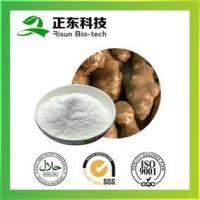 Buy cheap 95% Inulin;Synanthrin from wholesalers