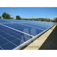 Buy cheap solar panel ground mounts Ground Solar Panel Holder from wholesalers