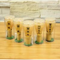 Wholesale Matcha Tea Whisk from china suppliers