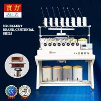 Buy cheap Fan Coil Winding Machine from wholesalers