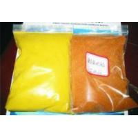 China Industrial grade poly aluminum chloride on sale