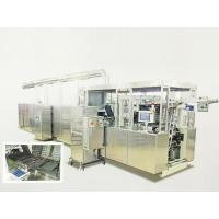 Buy cheap Wafer Biscuit Production Line Waffle Production Line from wholesalers