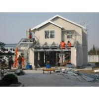 Buy cheap Commercial Villa Prefabricated house prices from wholesalers