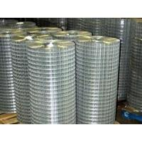 Welded Wire Mesh Roll Manufactures