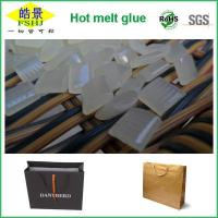 China Fast Bonding Hot Melt Glue Adhesive For High Speed Handle Paper Bag Machine on sale
