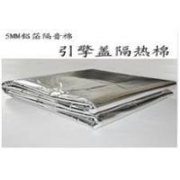 Buy cheap Engine Hood Heat Insulation Film (NBR + Aluminum foil) from wholesalers