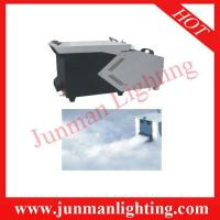 Buy cheap Ground Fog Machine Stage DJ Party Lighting from wholesalers