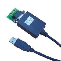 Buy cheap USB1.1 to RS485 converter from wholesalers