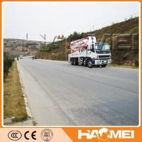 Buy cheap HAOMEI Supply 37m/39m Boom Placer For Sale from wholesalers