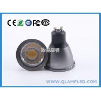 5w led lamp cup Manufactures