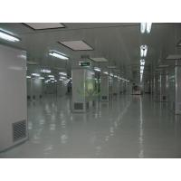 Buy cheap Class 1000 clean room from wholesalers