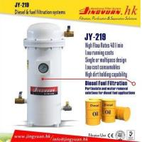 Buy cheap JY-219 Large flow aviation kerosene refine filter remove large particle filtration from wholesalers