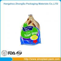 Buy cheap Transparency Food Grade Roll Wrap Pe Cling Film Uv Plastic Sheets Greenhouse Waste Ldpe Film from wholesalers