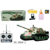 Buy cheap TT-3869-11:16 German JAGDPanther Tank Destroyer Airsoft RC Battle Tank from wholesalers