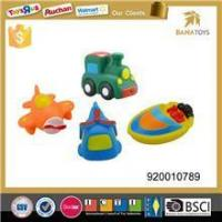 Buy cheap cute pvc baby car toy vehicle,plastic plane helicopter boat toy baby bath toy from wholesalers