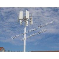 UOK-V Series vertical axis wind turbine Manufactures
