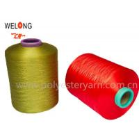 Polyester yarn DTY Dope Dyed 75D/36F