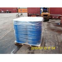 Agricultural Silicone Surfactant RH-620