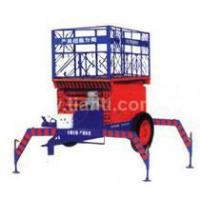 China Tow Behind Hydraulic Elevating Platform on sale