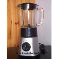 China Consumer Electronics(16)  Small Blender on sale