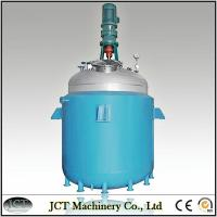 Buy cheap How reactor works from wholesalers