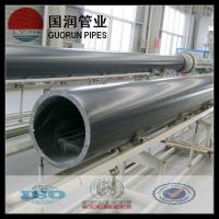 Wholesale high quanlity uhmwpe dredging pipe for more than 50 years from china suppliers